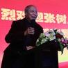 C. C. Chang