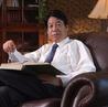 Wang Shuifu